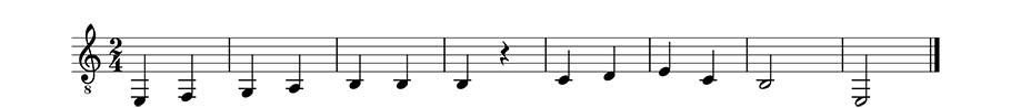 Ejercicio 41 del curso de lenguaje musical en pabloromeroluis.com